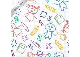 五颜六色的儿童绘画图案_830252