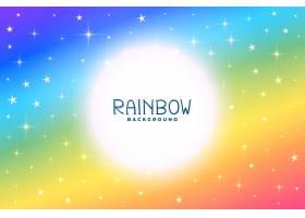 五颜六色的彩虹背景星光闪耀_4952403