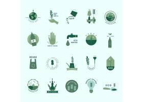 一组有机和绿色图标_3425220