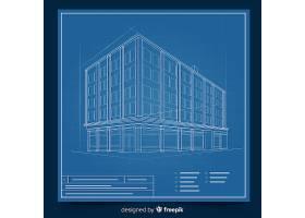 运用三维蓝图概念进行建筑设计_5670924
