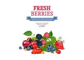 鲜莓背景广告背景海报_3794666