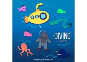 黄色潜水艇的潜水背景不错_891930