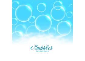 蓝色的水或肥皂漂浮的气泡背景_9191723