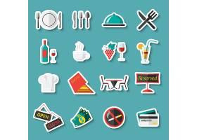 蓝色背景上的餐厅贴纸_1010201