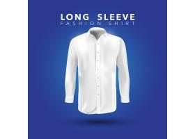 蓝色背景的白色长袖衬衫_1175101
