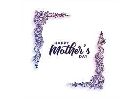 装饰性母亲节快乐花式背景_8028290