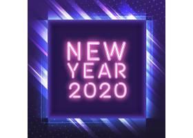 粉色新年2020霓虹灯星座矢量_3780732