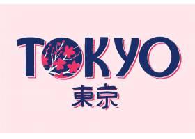 粉色背景上的东京市字母_6407749
