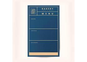 糕点和饮料菜单模板矢量_3853673