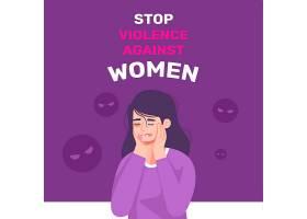 消除对妇女暴力国际日以女童为背景_10482543