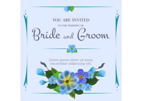 淡蓝色背景上印有忘了我的结婚邀请函_2768192