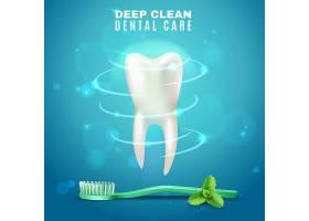 深度清洁牙科护理背景海报_4006287