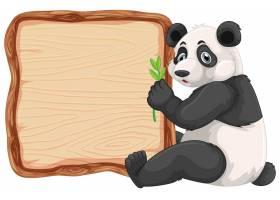 白色背景上有可爱熊猫的板子模板_8700235