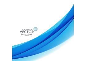 漂亮的蓝色背景和波浪形_915135