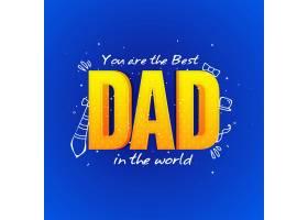 父亲节快乐蓝色背景3D文字爸爸贺卡设计_1105816