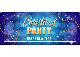 框架中的圣诞晚会新年快乐文本_1430418