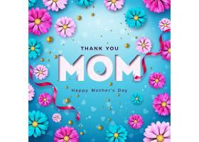 母亲节快乐贺卡设计蓝色底色为鲜花和印刷_7516281