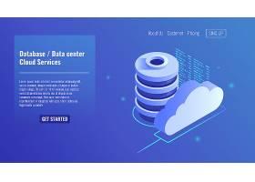 数据库和数据中心图标云服务概念文件备_2909647