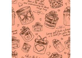无缝礼品礼盒图案_1529222