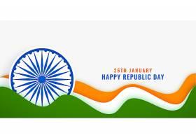 时尚的印地安共和国日创意旗帜_3682900