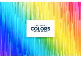 抽象彩虹色垂直线背景_5504142