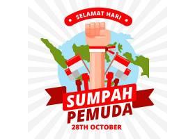 平面设计Sumpah Pemuda背景_9758721