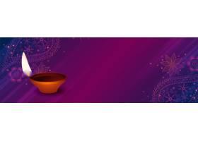 紫色装饰背景上的吉祥排灯节_3249167