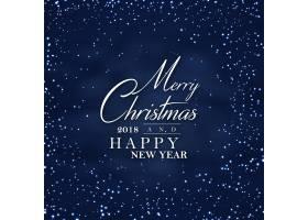 黑夜圣诞快乐新年快乐2018海报背景_1463319