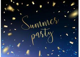 黑色背景上有金色五彩纸屑的夏日派对卡片_10120769