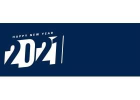 蓝白相间的创意欢乐新年_10929526