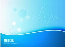 蓝色医学背景概念海报设计向量_1623025