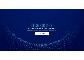 蓝色发光粒子网格技术背景_6080514