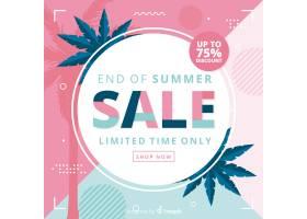 蓝色和粉色夏末销售背景_5282077