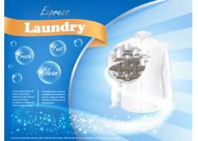 洗衣粉广告海报_1472023
