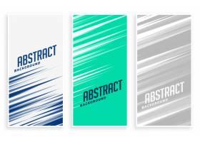 带有三种颜色快速移动线条的抽象横幅_9191718