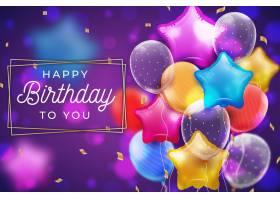 平面设计的生日背景_9472542