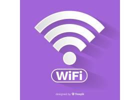 平面设计wifi网络概念_4933669