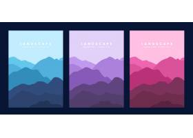 彩色景观渐变海报模板_2904351