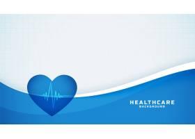 心电图线为医用蓝色背景的心脏_7766362