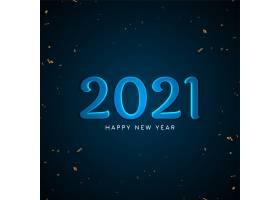 2021年新年快乐亮蓝色文字背景_11587636