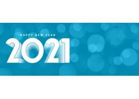 蓝色波克背景上优雅的新年装饰_11574162