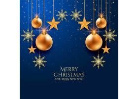蓝色背景上漂亮的圣诞球_10711318