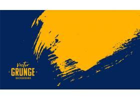 蓝黄相间的抽象垃圾纹理背景设计_12970356