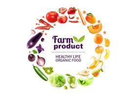 蔬菜水果彩虹海报_3797734