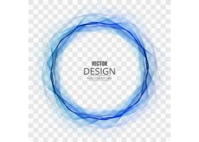 透明背景上的抽象蓝色圆圈_1189912