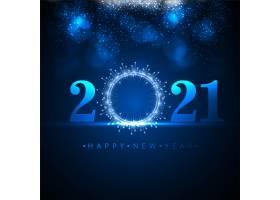 问候2021年新年快乐背景_11582909