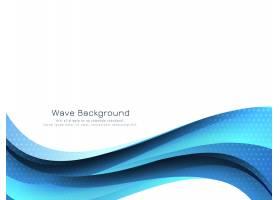 现代流动的蓝浪设计背景_11150400