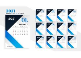 现代蓝色几何2021年新年日历设计_10837550