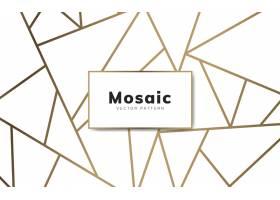 白金相间的现代马赛克壁纸_3463225