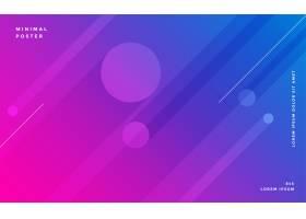 抽象彩线背景设计_3414534